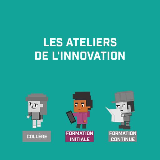 Les ateliers de l'innovation