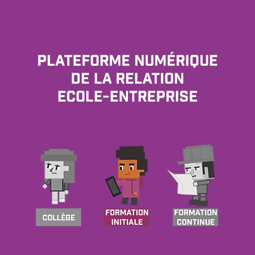 Plateforme numérique de la relation école-entreprise